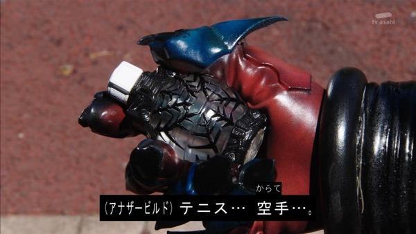 「仮面ライダージオウ」1話  (58)