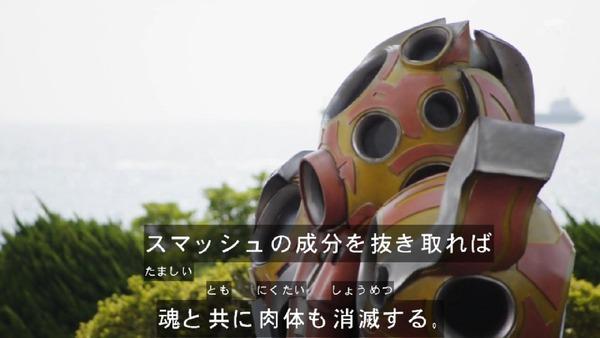 「仮面ライダービルド」2話 (62)