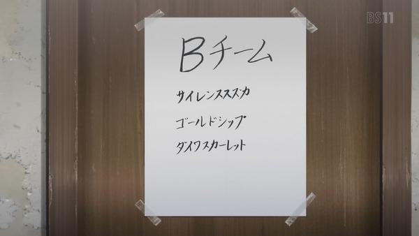 「ウマ娘 プリティーダービー」9話感想 (17)