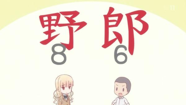 「ラーメン大好き小泉さん」9話 (30)