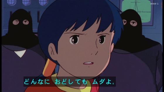 「未来少年コナン」第22話感想 画像  (88)