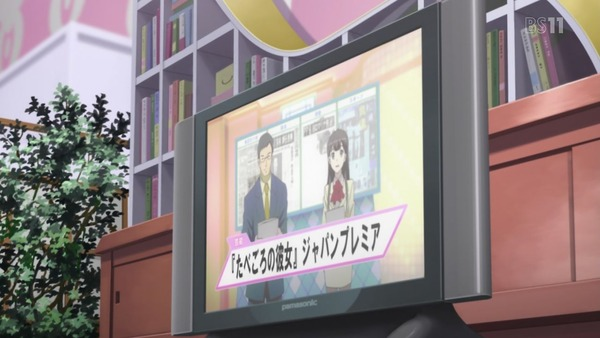 「戦姫絶唱シンフォギア」 (31)