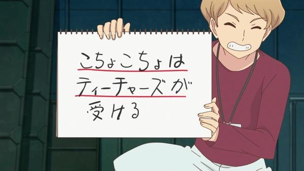 「アイカツスターズ!」第81話 (92)