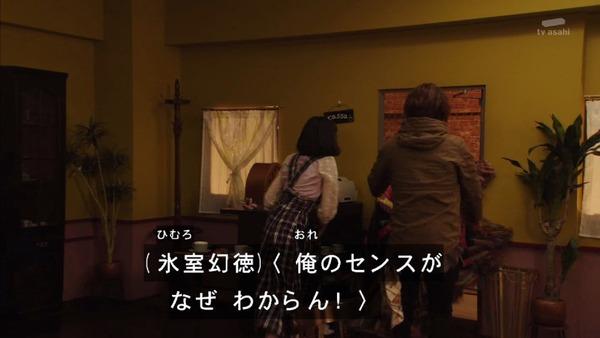 「仮面ライダービルド」42話感想 (2)