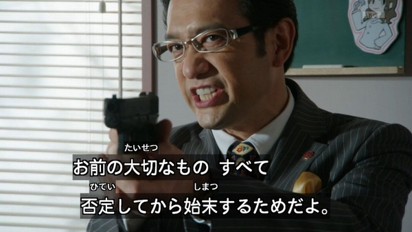 仮面ライダードライブ (4)
