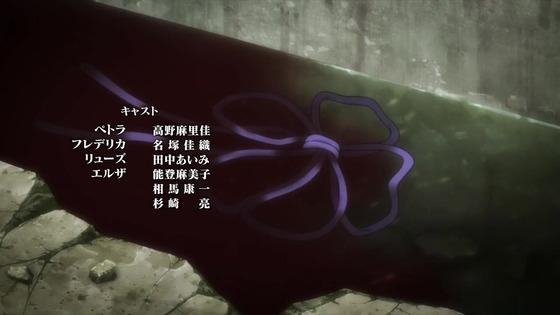 「リゼロ」第31話感想  (188)