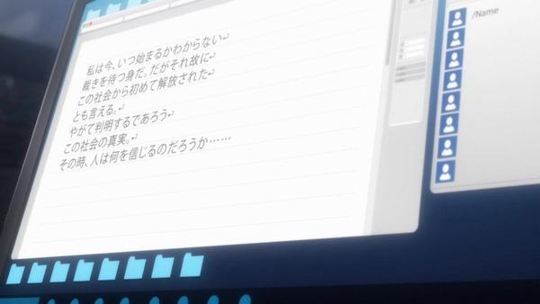 「PSYCHO-PASS サイコパス 3」2話感想 (82)