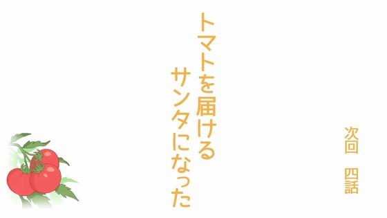 「のんのんびより のんすとっぷ」3期 3話感想 (69)
