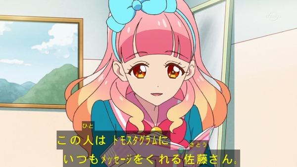 「アイカツフレンズ!」42話感想 (39)