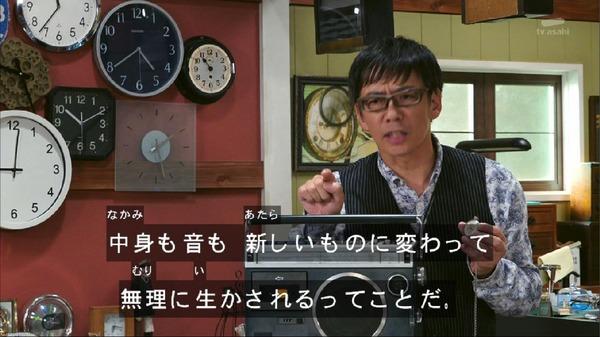 「仮面ライダージオウ」6話感想 (19)