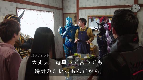 「仮面ライダージオウ」39感想  (14)
