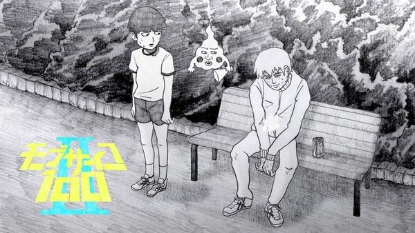 「モブサイコ100Ⅱ」2期 8話 感想  (71)