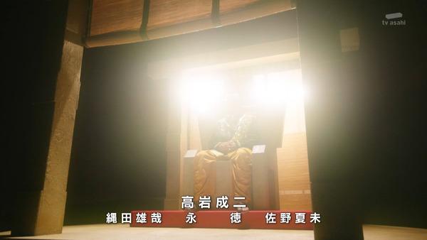 「仮面ライダージオウ」49話(最終回)感想 (48)