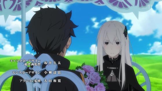 「リゼロ」第34話感想 (1)