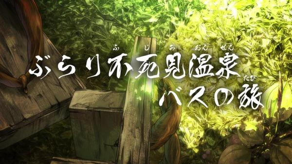 「ゲゲゲの鬼太郎」6期 94話感想 画像  (5)