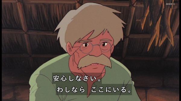「未来少年コナン」第1話感想 画像 (82)