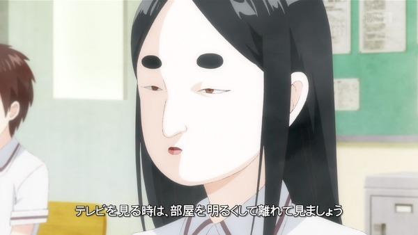 「あそびあそばせ」10話感想 (2)