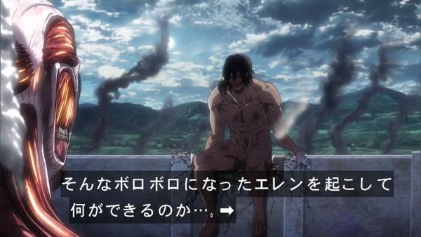「進撃の巨人」54話感想  (41)