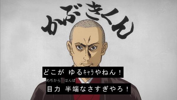 銀魂 (37)