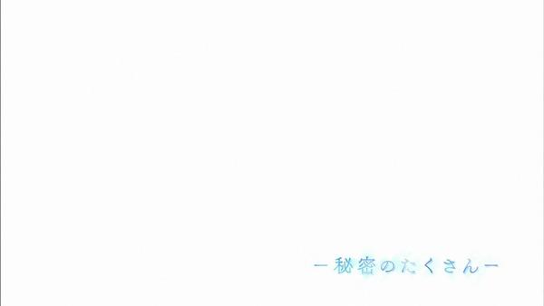 「やがて君になる」7話 感想 (73)