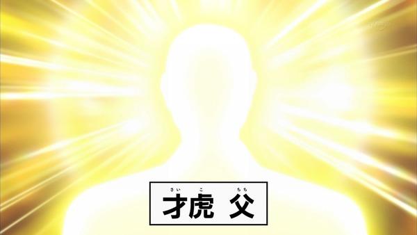 「斉木楠雄のΨ難」2期 14話感想 (4)