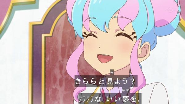 「アイカツスターズ!」第66話 (20)