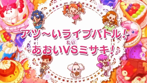 「キラキラ☆プリキュアアラモード」27話 (8)