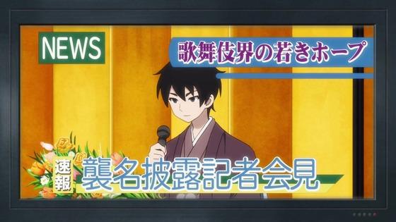 「かくしごと」第12話感想  (35)