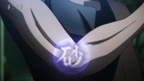 「ゲゲゲの鬼太郎」6期 74話感想 (29)