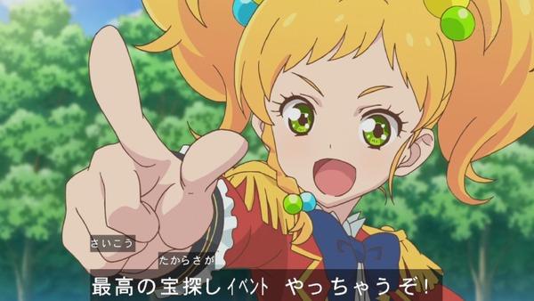 「アイカツスターズ!」第67話 (7)