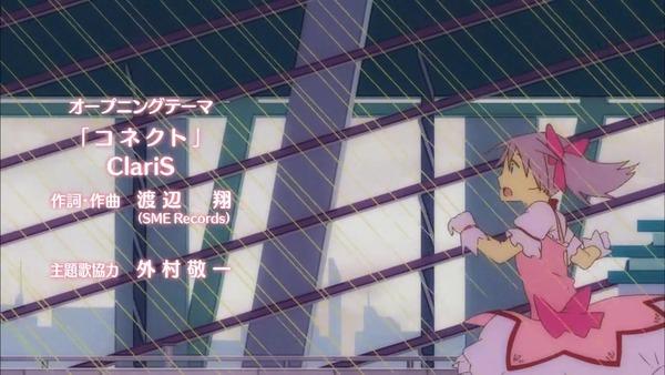 「まどか☆マギカ」2話感想 (15)