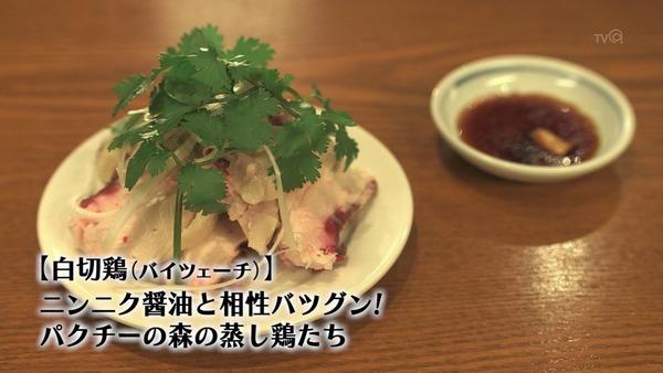 「孤独のグルメ」お正月スペシャル (101)