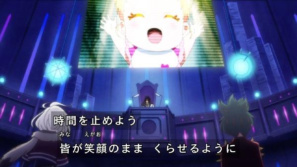 「HUGっと!プリキュア」40話感想 (26)