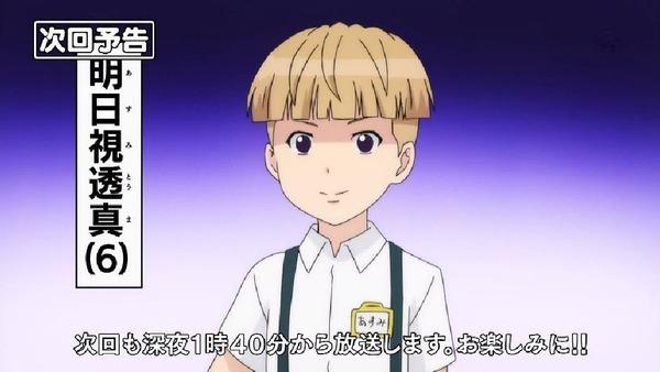 「斉木楠雄のΨ難」2期 22話感想 (88)