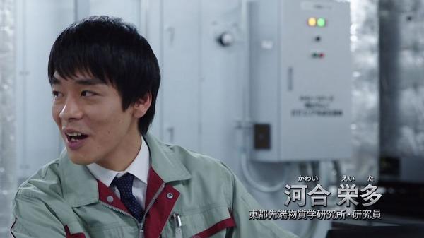 「仮面ライダービルド」9話 (14)