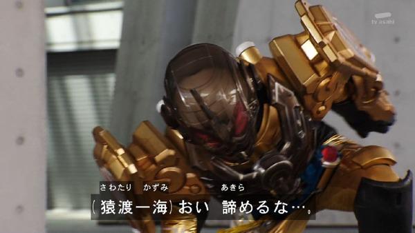 「仮面ライダービルド」38話感想 (10)