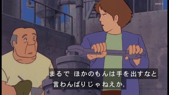 「未来少年コナン」第9話感想 (78)