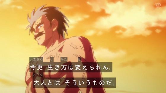 「ダイの大冒険」32話感想 (89)