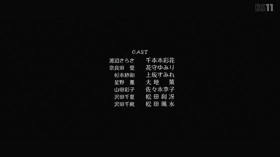 「かげきしょうじょ!!」4話感想 (73)