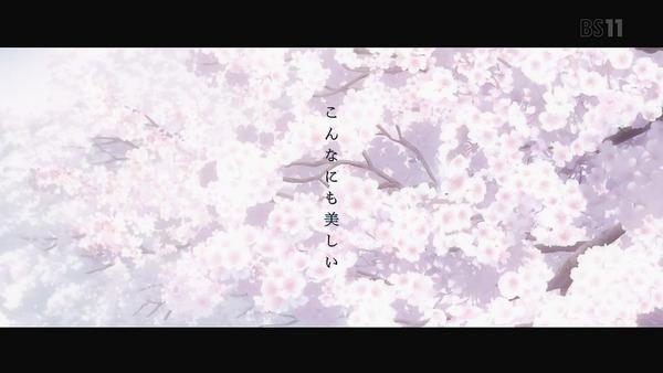 「ダーリン・イン・ザ・フランキス」18話感想 (46)