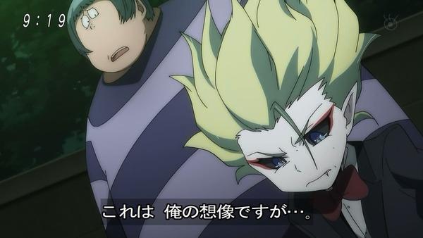 「ゲゲゲの鬼太郎」6期 57話感想 (48)