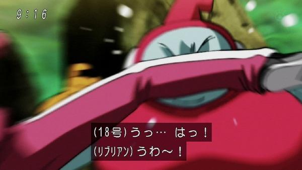 「ドラゴンボール超」117話 (15)
