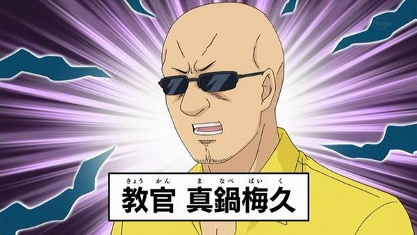 「斉木楠雄のΨ難」 (36)