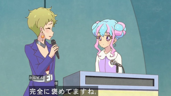 「アイカツスターズ!」第84話 (90)