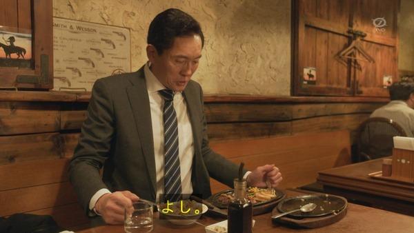 「孤独のグルメ」お正月スペシャル (362)