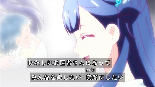 「HUGっと!プリキュア」44話感想 (50)
