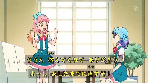 「アイカツフレンズ!」19話感想  (19)