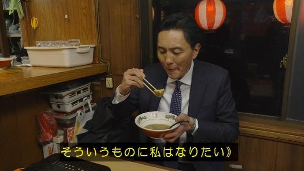 「孤独のグルメ」大晦日スペシャル 食べ納め!瀬戸内出張編 (80)