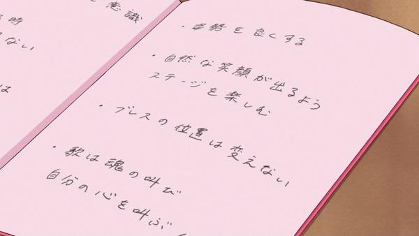 「アイカツフレンズ!」19話感想  (18)