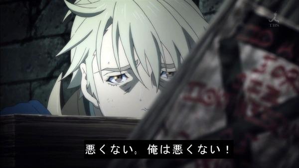 「神撃のバハムート VIRGIN SOUL」23話 (17)